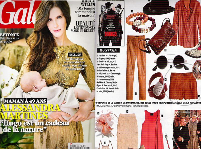 collection spring/summer 2012, vest cardigan, hand made, 100% baby alpaca